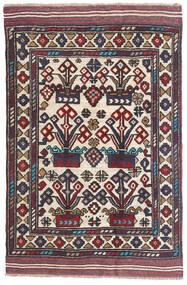 Kelim Golbarjasta Teppe 90X140 Ekte Orientalsk Håndvevd Mørk Grå/Lys Grå (Ull, Afghanistan)