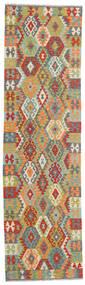 Kelim Afghan Old Style Teppe 81X300 Ekte Orientalsk Håndvevd Teppeløpere Lysgrønn/Mørk Beige (Ull, Afghanistan)