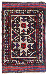 Kelim Golbarjasta Teppe 85X140 Ekte Orientalsk Håndvevd Mørk Blå/Mørk Lilla (Ull, Afghanistan)