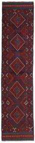 Kelim Golbarjasta Teppe 59X250 Ekte Orientalsk Håndvevd Teppeløpere Mørk Rød/Mørk Lilla (Ull, Afghanistan)