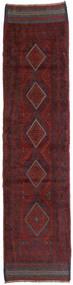 Kelim Golbarjasta Teppe 60X250 Ekte Orientalsk Håndvevd Teppeløpere Mørk Rød/Mørk Lilla (Ull, Afghanistan)