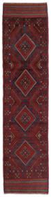 Kelim Golbarjasta Teppe 60X252 Ekte Orientalsk Håndvevd Teppeløpere Mørk Rød/Svart (Ull, Afghanistan)