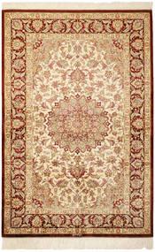 Ghom Silke Teppe 100X150 Ekte Orientalsk Håndknyttet Beige/Mørk Beige (Silke, Persia/Iran)