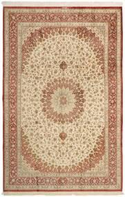 Ghom Silke Teppe 194X301 Ekte Orientalsk Håndknyttet Beige/Lysbrun (Silke, Persia/Iran)