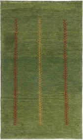Gabbeh Persia Teppe 78X128 Ekte Moderne Håndknyttet Olivengrønn/Mørk Grønn (Ull, Persia/Iran)