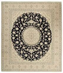 Nain 9La Teppe 248X298 Ekte Orientalsk Håndknyttet Lys Grå/Beige (Ull/Silke, Persia/Iran)