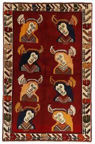 Ghashghai Teppe 124X195 Ekte Orientalsk Håndknyttet Mørk Rød (Ull, Persia/Iran)