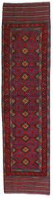 Kelim Golbarjasta Teppe 65X276 Ekte Orientalsk Håndvevd Teppeløpere Mørk Brun/Mørk Rød (Ull, Afghanistan)
