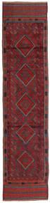 Kelim Golbarjasta Teppe 59X255 Ekte Orientalsk Håndvevd Teppeløpere Mørk Rød/Mørk Brun (Ull, Afghanistan)