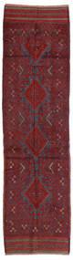 Kelim Golbarjasta Teppe 67X240 Ekte Orientalsk Håndvevd Teppeløpere Mørk Rød/Mørk Brun (Ull, Afghanistan)