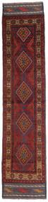 Kelim Golbarjasta Teppe 60X265 Ekte Orientalsk Håndvevd Teppeløpere Mørk Rød/Mørk Brun (Ull, Afghanistan)