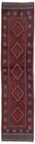 Kelim Golbarjasta Teppe 60X226 Ekte Orientalsk Håndvevd Teppeløpere Mørk Rød/Mørk Grå (Ull, Afghanistan)