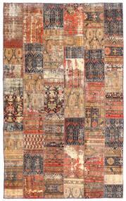 Patchwork - Persien/Iran Teppe 191X312 Ekte Moderne Håndknyttet Mørk Rød/Brun (Ull, Persia/Iran)