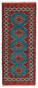 Turkaman Teppe 84X194 Ekte Orientalsk Håndknyttet Teppeløpere Mørk Rød/Mørk Blå (Ull, Persia/Iran)