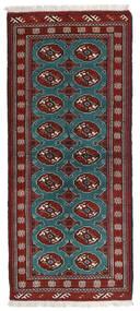 Turkaman Teppe 83X192 Ekte Orientalsk Håndknyttet Teppeløpere Mørk Rød/Mørk Turkis (Ull, Persia/Iran)