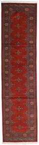 Pakistan Bokhara 2Ply Teppe 76X299 Ekte Orientalsk Håndknyttet Teppeløpere Mørk Rød/Rust (Ull, Pakistan)