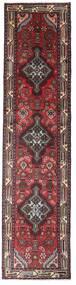 Hamadan Teppe 65X265 Ekte Orientalsk Håndknyttet Teppeløpere Mørk Brun/Mørk Rød (Ull, Persia/Iran)