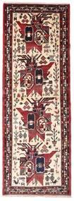 Afshar Teppe 90X260 Ekte Orientalsk Håndknyttet Teppeløpere Mørk Brun/Lyserosa (Ull, Persia/Iran)