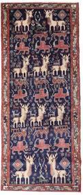 Afshar Teppe 98X237 Ekte Orientalsk Håndknyttet Teppeløpere Svart/Mørk Lilla (Ull, Persia/Iran)