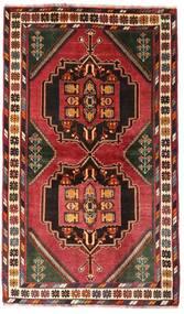 Ghashghai Teppe 122X207 Ekte Orientalsk Håndknyttet Mørk Rød/Mørk Brun (Ull, Persia/Iran)