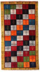 Shiraz Teppe 120X222 Ekte Orientalsk Håndknyttet Mørk Blå/Rust (Ull, Persia/Iran)