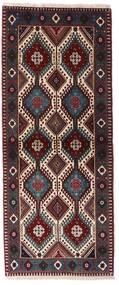 Yalameh Teppe 82X201 Ekte Orientalsk Håndknyttet Teppeløpere Mørk Rød/Svart (Ull, Persia/Iran)