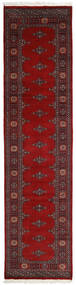 Pakistan Bokhara 2Ply Teppe 77X305 Ekte Orientalsk Håndknyttet Teppeløpere Mørk Rød/Rust (Ull, Pakistan)