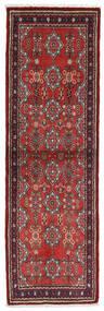 Asadabad Teppe 62X200 Ekte Orientalsk Håndknyttet Teppeløpere Mørk Rød/Mørk Brun (Ull, Persia/Iran)
