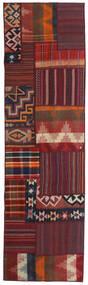 Tekkeh Kelim Teppe 71X250 Ekte Moderne Håndvevd Teppeløpere Mørk Rød/Mørk Blå (Ull, Persia/Iran)