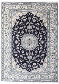 Nain Teppe 202X276 Ekte Orientalsk Håndknyttet Lys Grå/Hvit/Creme (Ull, Persia/Iran)