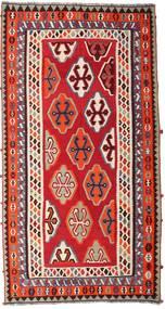 Kelim Vintage Teppe 154X295 Ekte Orientalsk Håndvevd Teppeløpere Rust/Mørk Brun (Ull, Persia/Iran)