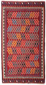 Kelim Vintage Teppe 150X280 Ekte Orientalsk Håndvevd Teppeløpere Mørk Rød/Mørk Lilla (Ull, Persia/Iran)