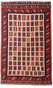 Kelim Vintage Teppe 174X281 Ekte Orientalsk Håndvevd Mørk Rød/Mørk Brun (Ull, Persia/Iran)