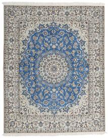 Nain 9La Teppe 200X250 Ekte Orientalsk Håndknyttet Lys Grå/Mørk Beige (Ull/Silke, Persia/Iran)