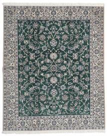Nain 9La Teppe 200X245 Ekte Orientalsk Håndknyttet Lys Grå/Mørk Grønn (Ull/Silke, Persia/Iran)