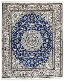 Nain 9La Teppe 200X250 Ekte Orientalsk Håndknyttet Lys Grå/Mørk Grå (Ull/Silke, Persia/Iran)