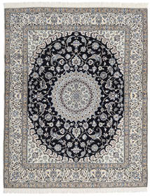 Nain 9La Teppe 204X257 Ekte Orientalsk Håndknyttet Lys Grå/Mørk Grå (Ull/Silke, Persia/Iran)