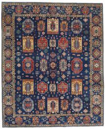 Kazak Teppe 243X294 Ekte Orientalsk Håndknyttet Mørk Blå/Lysbrun (Ull, Afghanistan)