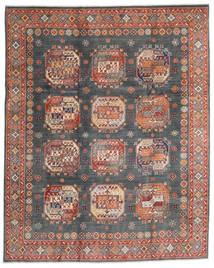 Kazak Teppe 240X298 Ekte Orientalsk Håndknyttet Mørk Grå/Mørk Rød (Ull, Afghanistan)