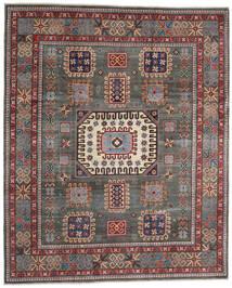 Kazak Teppe 251X305 Ekte Orientalsk Håndknyttet Mørk Grå/Lysbrun Stort (Ull, Afghanistan)