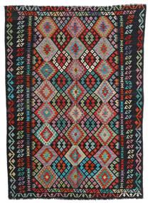 Kelim Afghan Old Style Teppe 179X244 Ekte Orientalsk Håndvevd Svart/Lys Grå (Ull, Afghanistan)