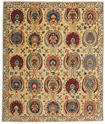 Kazak Teppe 245X291 Ekte Orientalsk Håndknyttet Mørk Beige/Mørk Brun (Ull, Afghanistan)