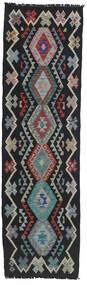 Kelim Afghan Old Style Teppe 70X249 Ekte Orientalsk Håndvevd Teppeløpere Mørk Grå/Lys Grå (Ull, Afghanistan)