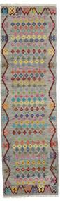 Kelim Afghan Old Style Teppe 73X247 Ekte Orientalsk Håndvevd Teppeløpere Lys Grå/Mørk Grå (Ull, Afghanistan)