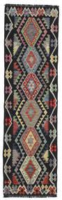 Kelim Afghan Old Style Teppe 67X240 Ekte Orientalsk Håndvevd Teppeløpere Svart/Mørk Grå (Ull, Afghanistan)