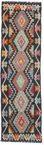 Kelim Afghan Old Style Teppe 67X235 Ekte Orientalsk Håndvevd Teppeløpere Mørk Grå/Brun (Ull, Afghanistan)