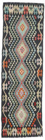 Kelim Afghan Old Style Teppe 71X231 Ekte Orientalsk Håndvevd Teppeløpere Mørk Grå/Lys Grå (Ull, Afghanistan)