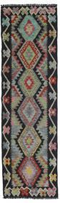 Kelim Afghan Old Style Teppe 68X240 Ekte Orientalsk Håndvevd Teppeløpere Svart/Mørk Grå (Ull, Afghanistan)