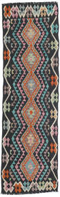 Kelim Afghan Old Style Teppe 69X234 Ekte Orientalsk Håndvevd Teppeløpere Mørk Grå/Lys Grå (Ull, Afghanistan)