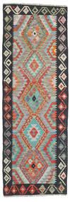 Kelim Afghan Old Style Teppe 79X230 Ekte Orientalsk Håndvevd Teppeløpere Svart/Lys Grå (Ull, Afghanistan)